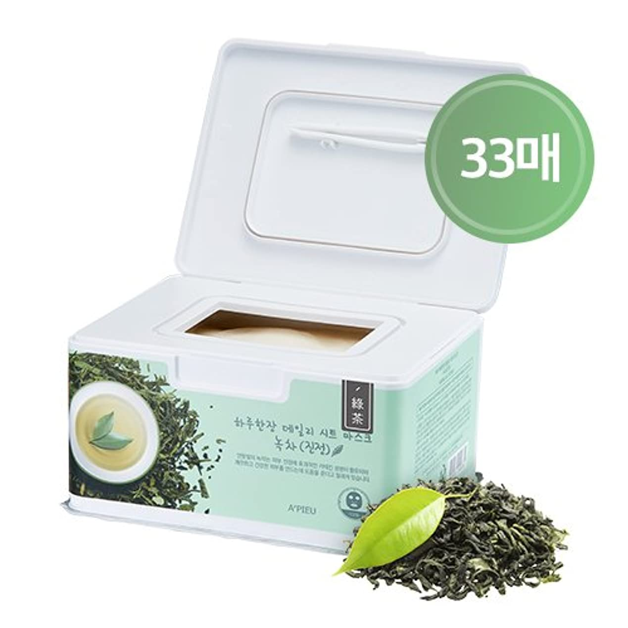 政治家の保全うぬぼれたAPIEU DAILY Sheet Mask Green Tea (Soothing) / [オピュ/アピュ] デイリーシートマスク_緑茶 (スージング) [並行輸入品]