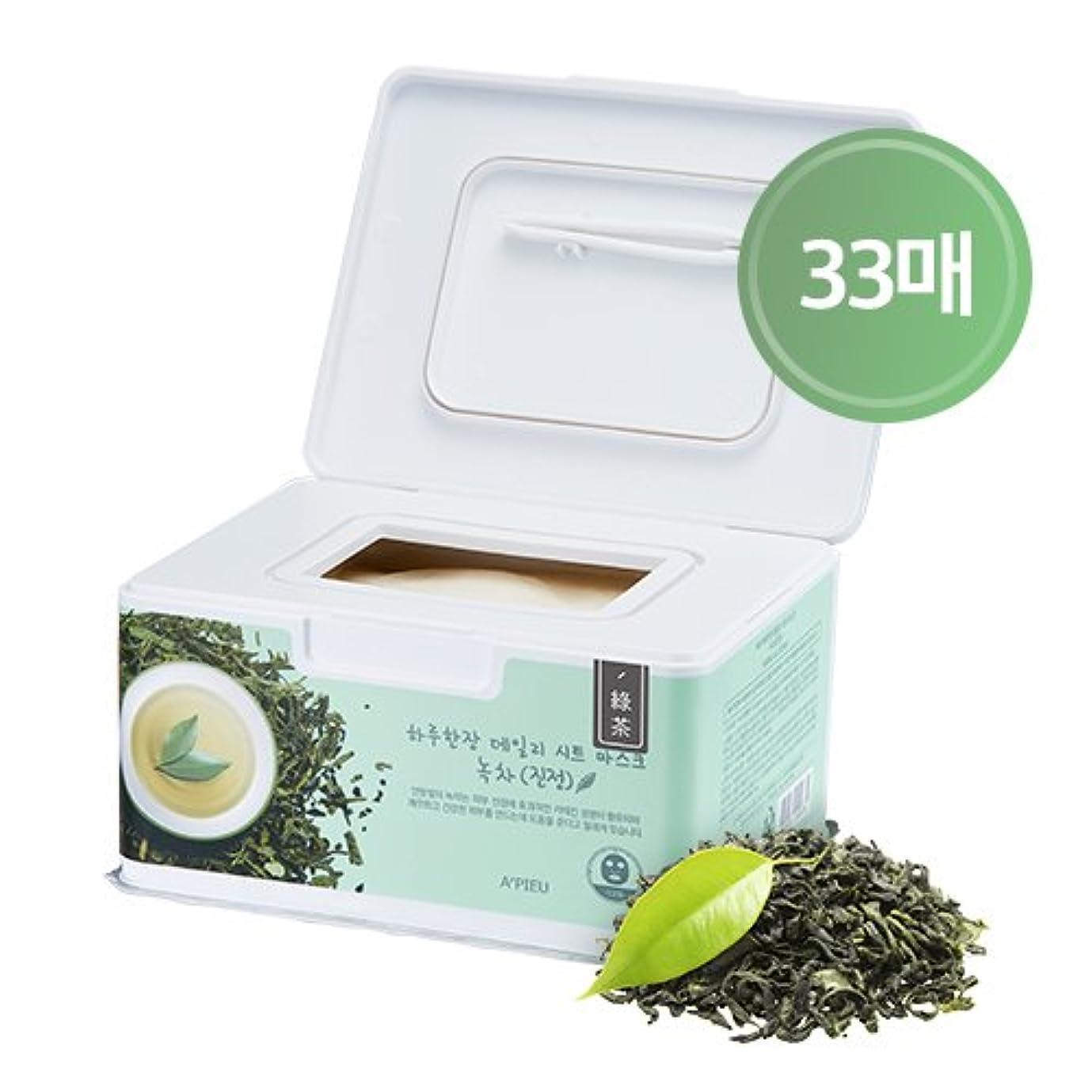 凝視はしご添加APIEU DAILY Sheet Mask Green Tea (Soothing) / [オピュ/アピュ] デイリーシートマスク_緑茶 (スージング) [並行輸入品]