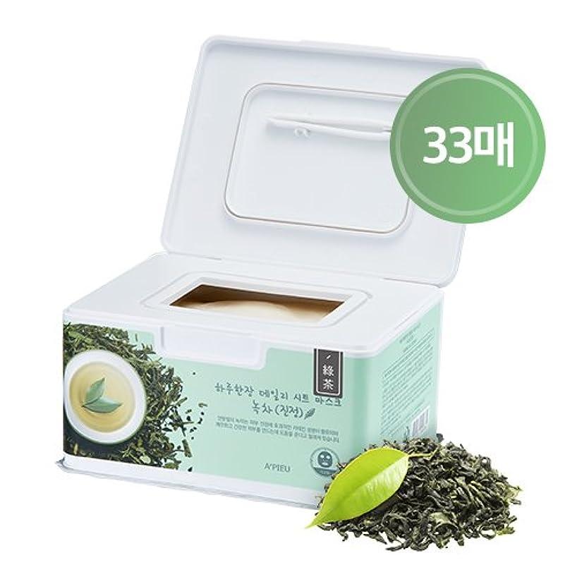 衣類弾丸輸血APIEU DAILY Sheet Mask _ Green Tea (Soothing) / [オピュ/アピュ] デイリーシートマスク_緑茶 (スージング) [並行輸入品]