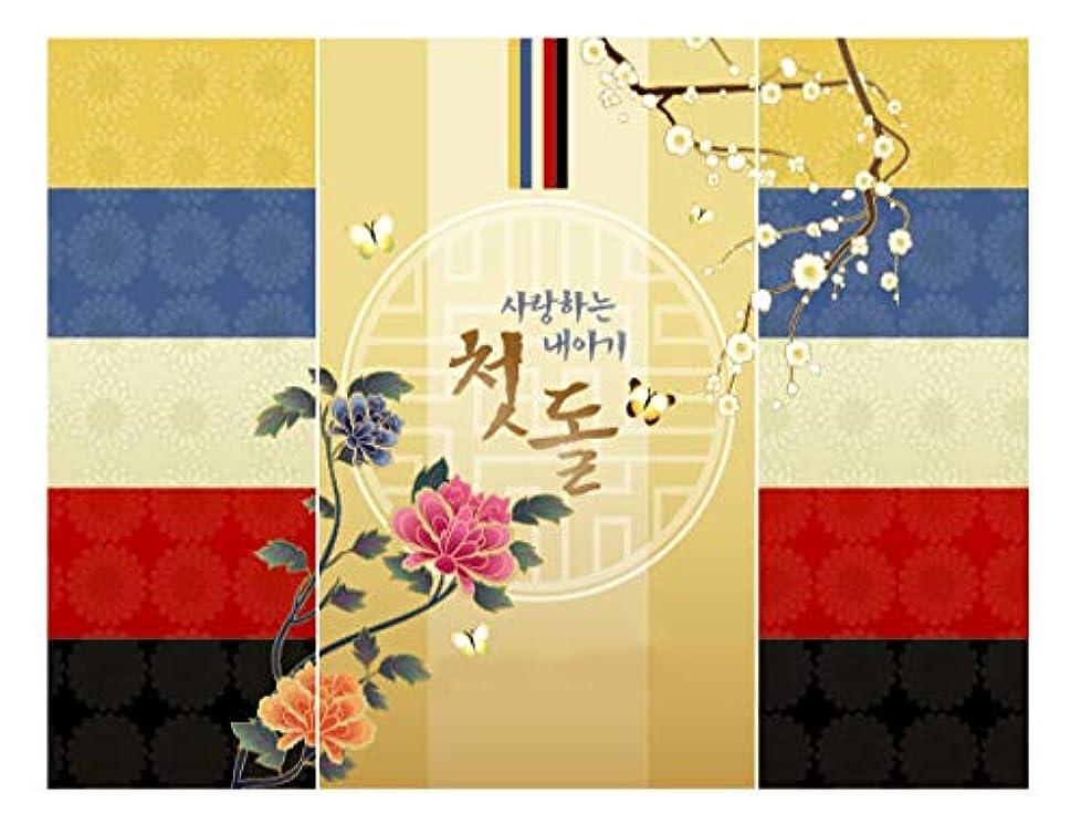 飲料カエル無視できる韓国1歳のお誕生日用 屏風の様な背景幕■tolback-2-s【ギフト】【御百日祝】【誕生祝】