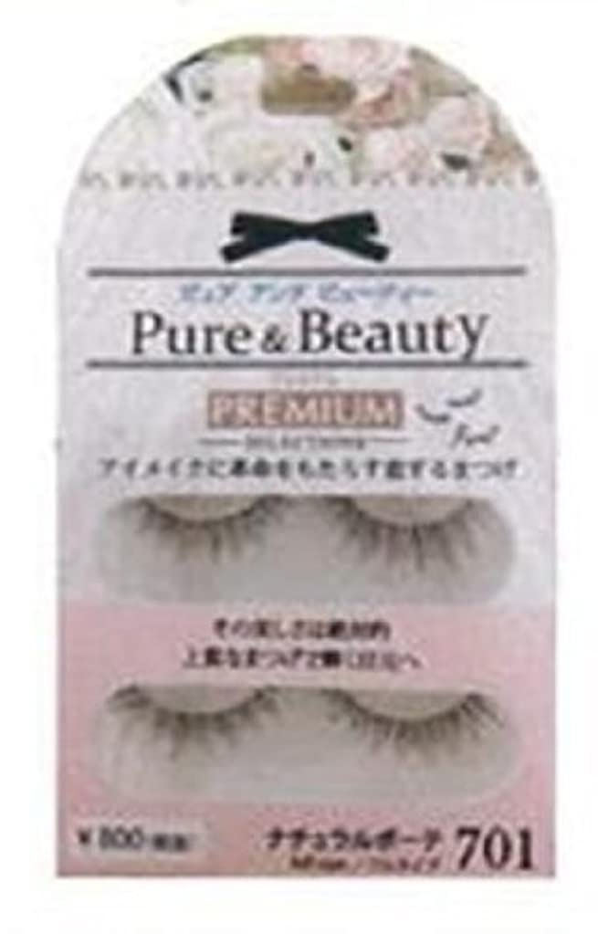 神経締め切り困惑したPure&Beauty ナチュラルボーテ/ブラック/フルタイプ