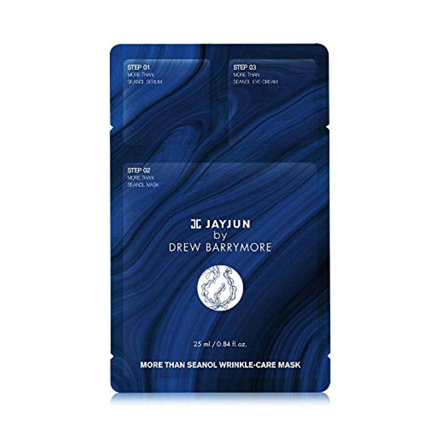 統治する見つける実現可能Jayjun(ジェイジュン) モアザン シーノルリンクルケアマスクシート5枚セット