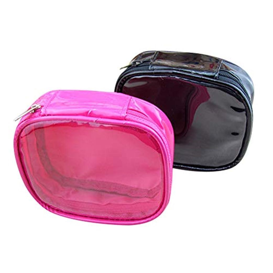 熟す引き渡すハーフSUPVOX SUPVOXコンタクトレンズバッグ防水化粧品バッグPUトイレタリーコンテナポーチ2個(アソートカラー)