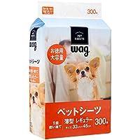 [Amazonブランド]Wag ペットシーツ 薄型 1回使い捨て レギュラー 300枚