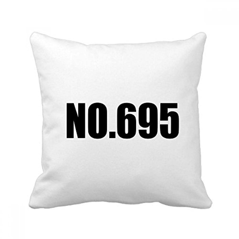 ラッキーno.695数名 スクエアな枕を挿入してクッションカバーの家のソファの装飾贈り物 50cm x 50cm