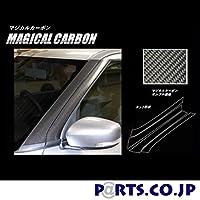 HASEPRO(ハセ・プロ) マジカルカーボン Aピラー ブラック スイフト ZC/ZD 80/50系 2017/1~