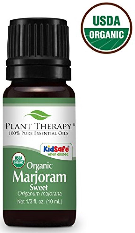 耳暴動マーベル植物セラピーコパイババルサムORGANICエッセンシャルオイル。 10ミリリットル(1/3オンス)100%純粋な、希釈していない、治療グレード。