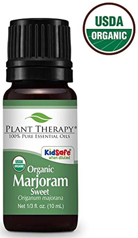 さびたうつ不信植物セラピーコパイババルサムORGANICエッセンシャルオイル。 10ミリリットル(1/3オンス)100%純粋な、希釈していない、治療グレード。