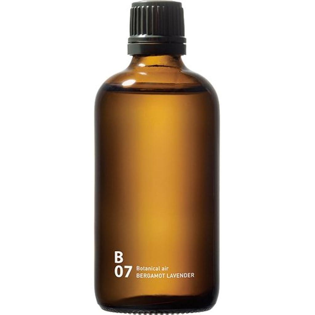 ラテン利用可能格納B07 BERGAMOT LAVENDER piezo aroma oil 100ml