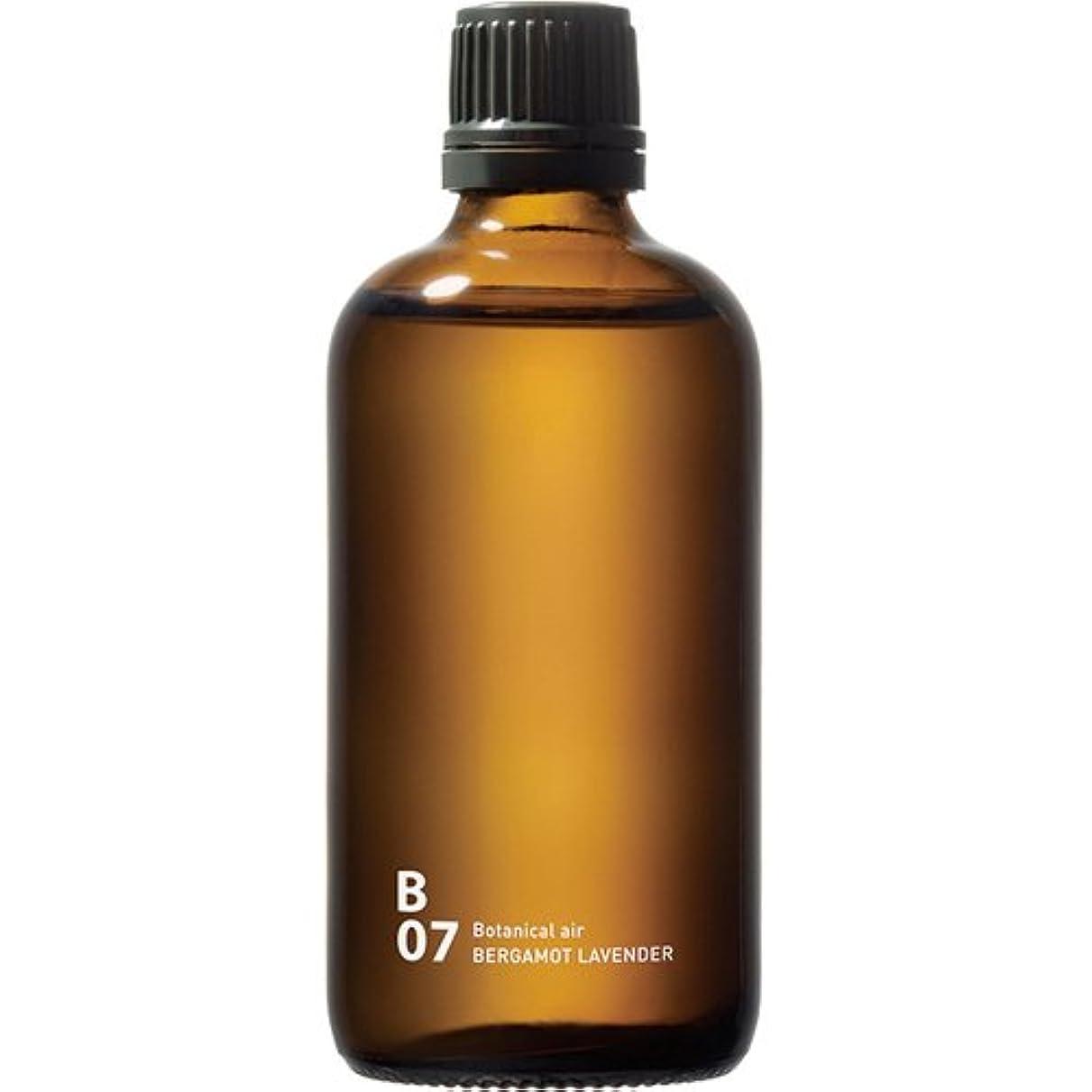 辛な株式普通のB07 BERGAMOT LAVENDER piezo aroma oil 100ml