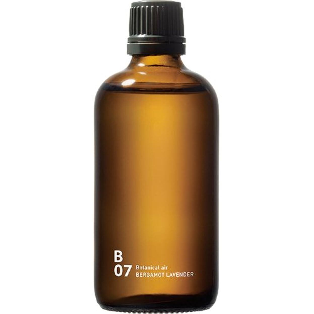盆地自分軽減するB07 BERGAMOT LAVENDER piezo aroma oil 100ml