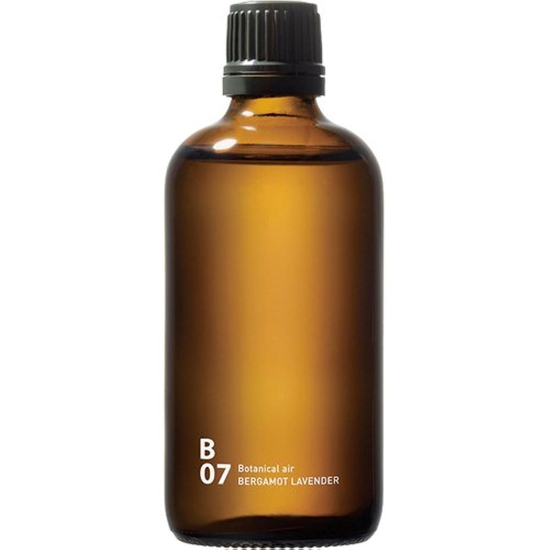 シミュレートする養う振るB07 BERGAMOT LAVENDER piezo aroma oil 100ml