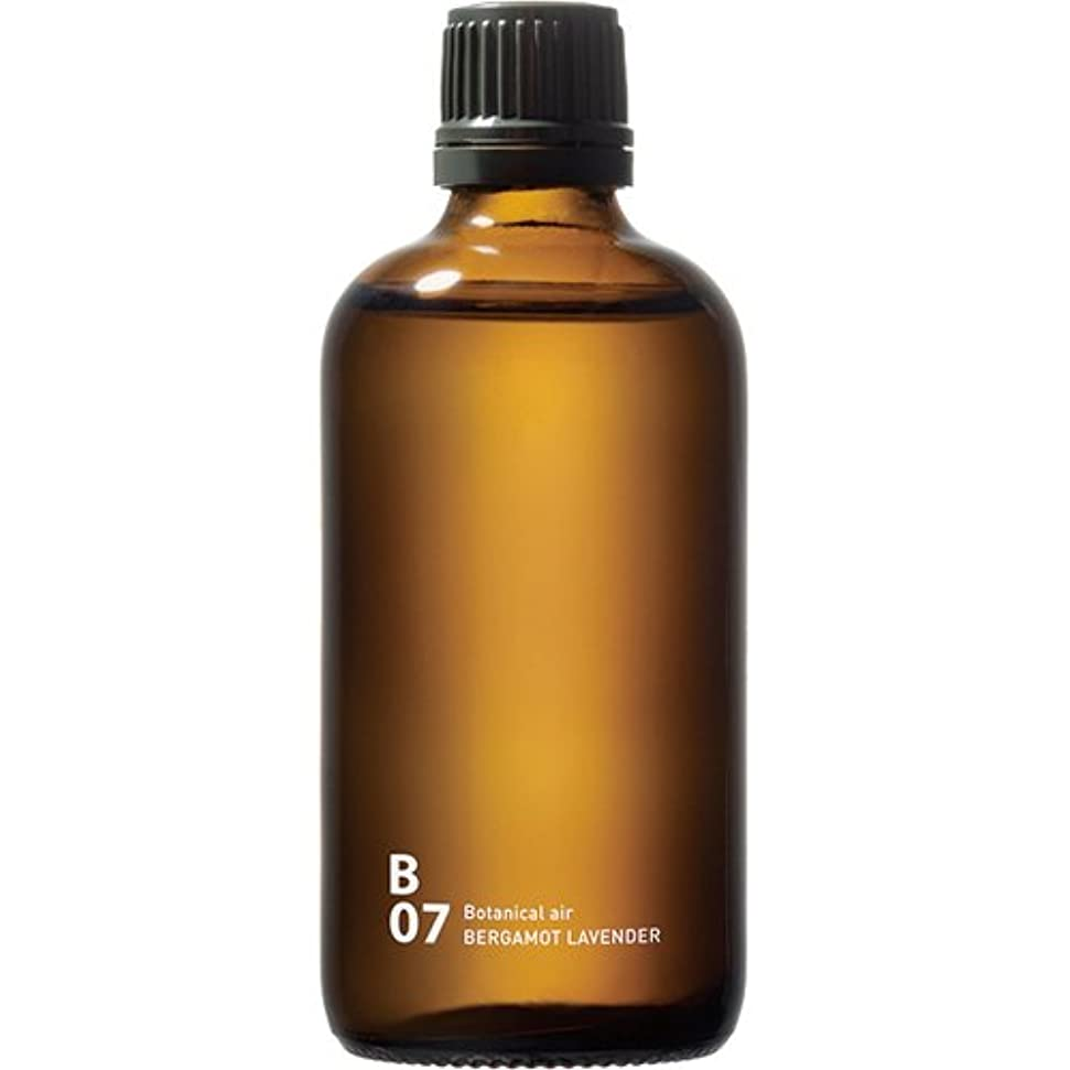 流純度ショルダーB07 BERGAMOT LAVENDER piezo aroma oil 100ml