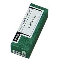 鳩居堂のお香 草花の香り ジャスミン 20本入 6cm