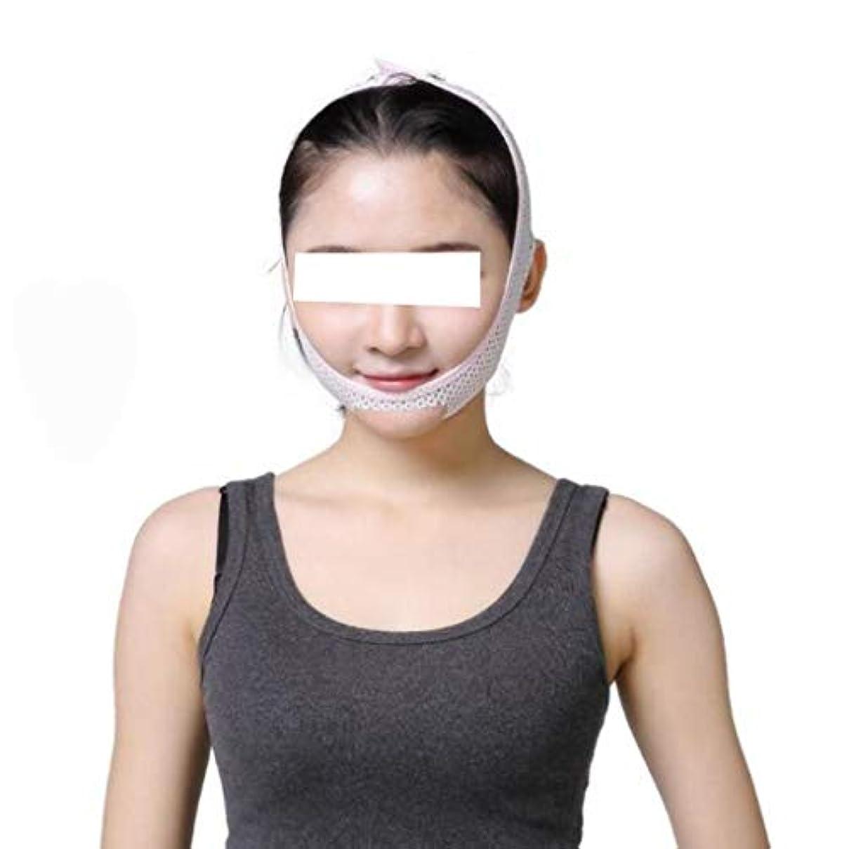 春夏の超薄型通気性フェイスリフトマスク-Vフェイスアーティファクトフェイス包帯 - リフティングファーミングコレクションダブルチンフェイスリフティング
