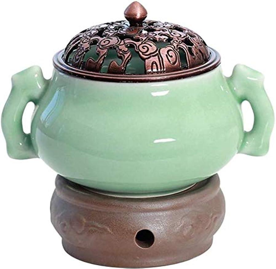 つぶやきセラー砲撃MYTDBD アイスクラッキング香炉セラミック電気アロマ炉ホーム陶磁器バーナーエッセンシャルデコレーション (Color : Green)