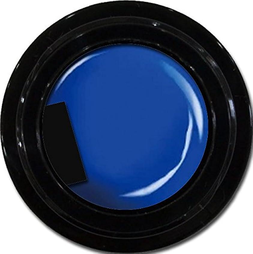 まっすぐにするギャザー正しいカラージェル enchant color gel M708 UltraMarine 3g/ マットカラージェル M708 ウルトラマリン 3グラム