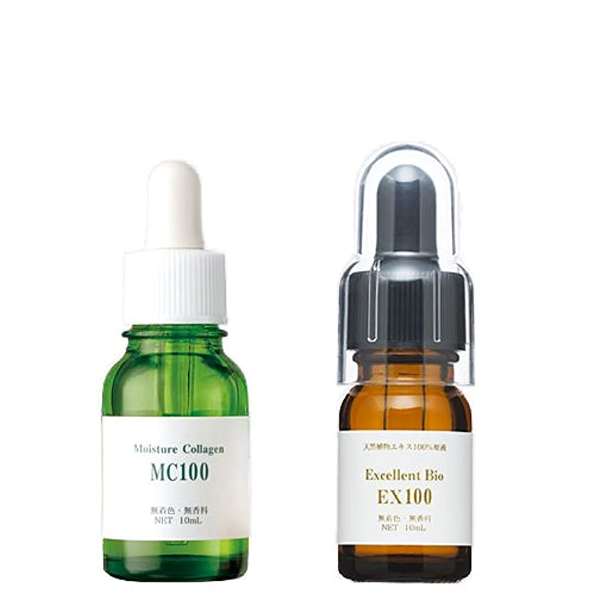 親密な残るバルブエビス化粧品(EBiS) 植物性コラーゲンMC100(10ml)【エクセレントバイオEX100 (10ml)】人気セット 美容液 原液