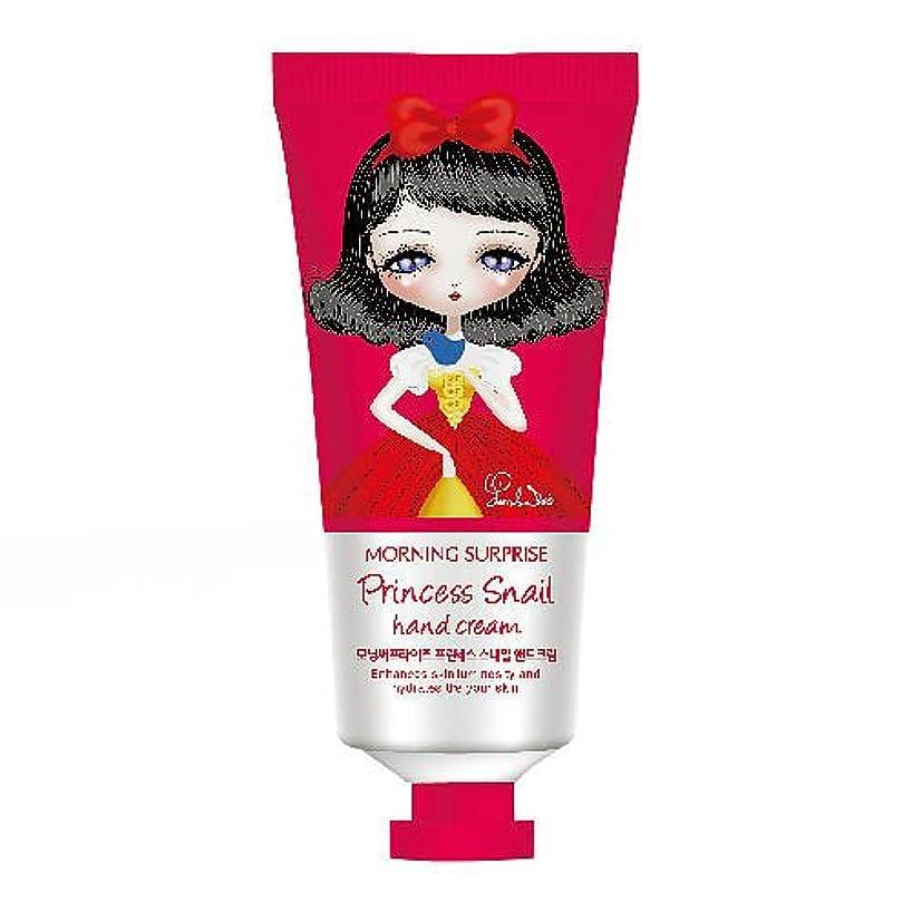 直径デッド傾くモーニングサプライズ ハンドクリーム(MORNING SURPRISE Hand Cream)【韓国コスメ】 (プリセンススネイル)