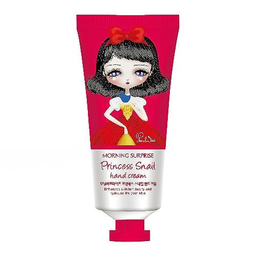贈り物広大な特性モーニングサプライズ ハンドクリーム(MORNING SURPRISE Hand Cream)【韓国コスメ】 (プリセンススネイル)