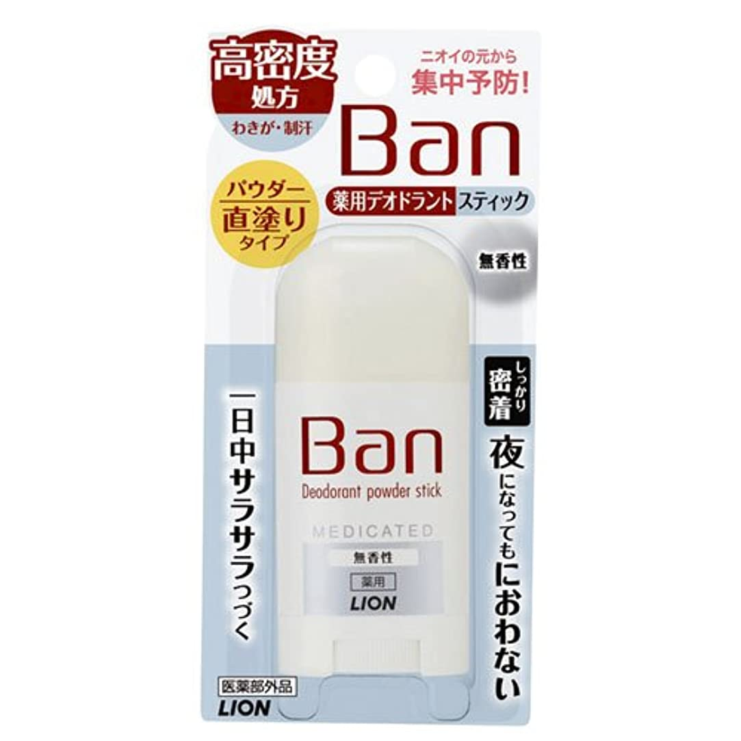 始まりあまりにも画像Ban(バン) 薬用デオドラントスティック高密度処方 無香性 20g