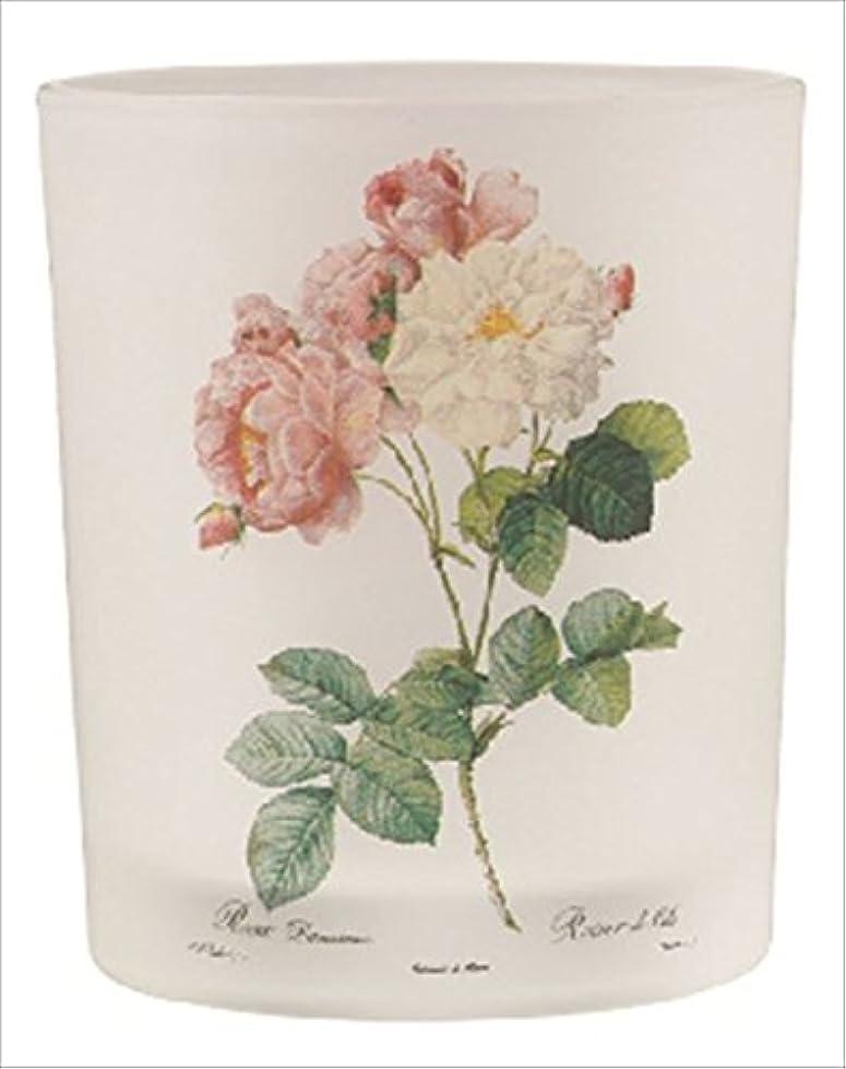 決めます粘性の祝福するルドゥーテ( Redoute ) ルドゥーテ フロストキャンドルホルダー 「 クラシックロース 」