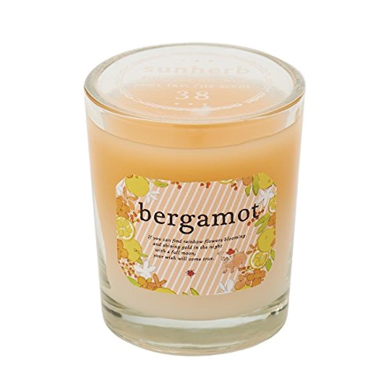 無駄な昨日笑いサンハーブ グラスキャンドル ベルガモット 35g(グラデーションろうそく 燃焼時間約10時間 懐かしい甘酸っぱい香り)