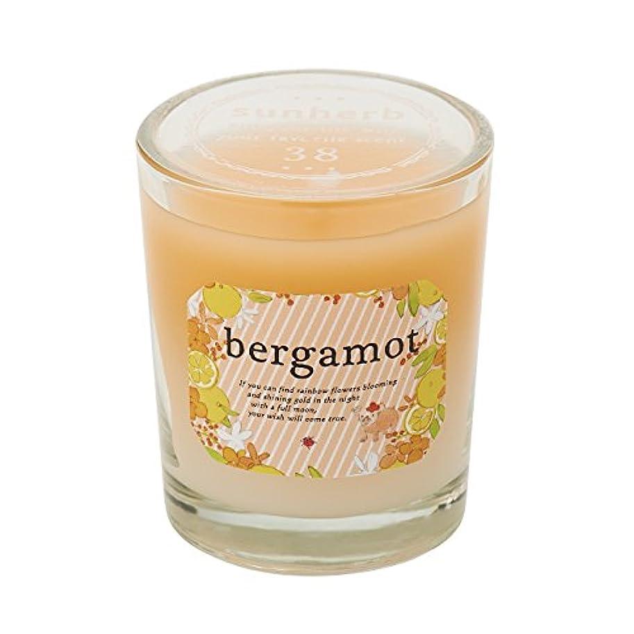 ゲートウェイ参照不幸サンハーブ グラスキャンドル ベルガモット 35g(グラデーションろうそく 燃焼時間約10時間 懐かしい甘酸っぱい香り)