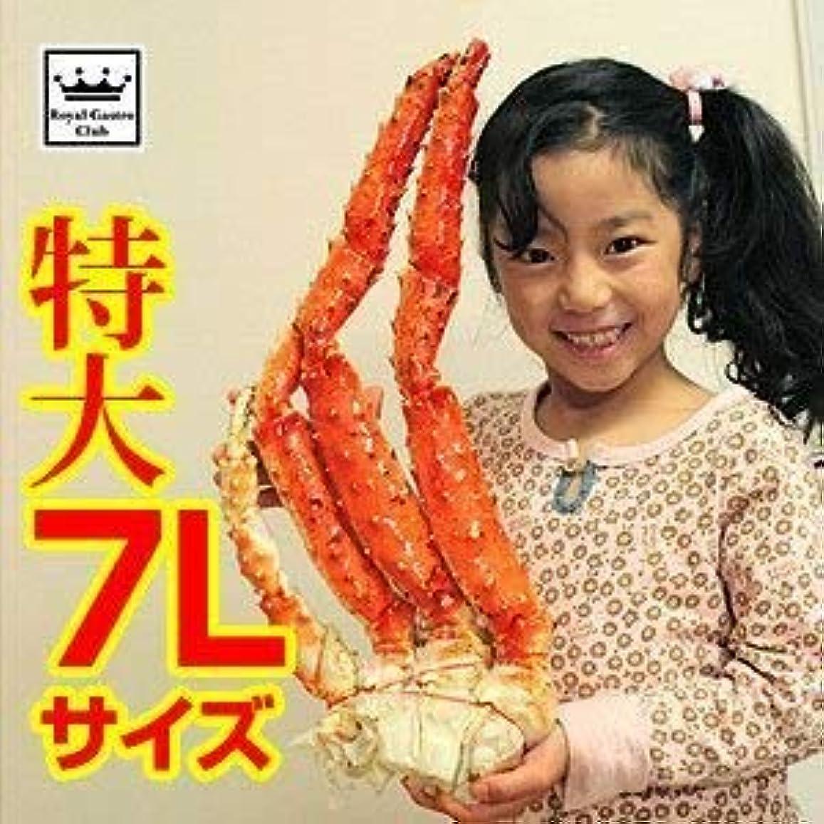 万一に備えて背が高い貞タラバガニ 脚 たらば 蟹足 超特大 7Lサイズ 約1.5kg