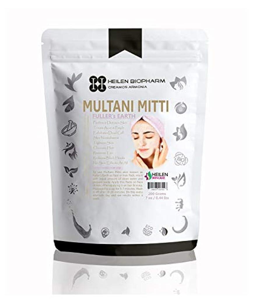 修士号考案する入学する顔のスキンとヘアパックのためのマルチニットミッティ(Multani mitti) (400 gm)
