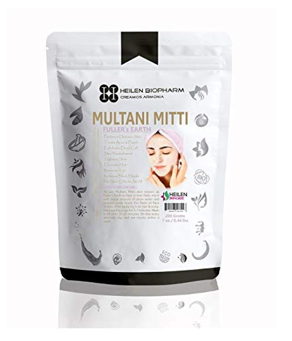 エスニック観客加害者顔のスキンとヘアパックのためのマルチニットミッティ(Multani mitti) (400 gm)