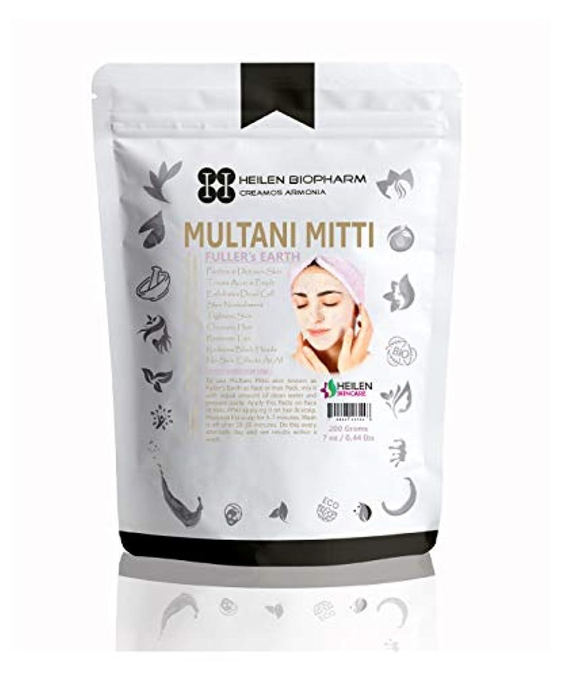 盆乳製品かなり顔のスキンとヘアパックのためのマルチニットミッティ(Multani mitti) (400 gm)