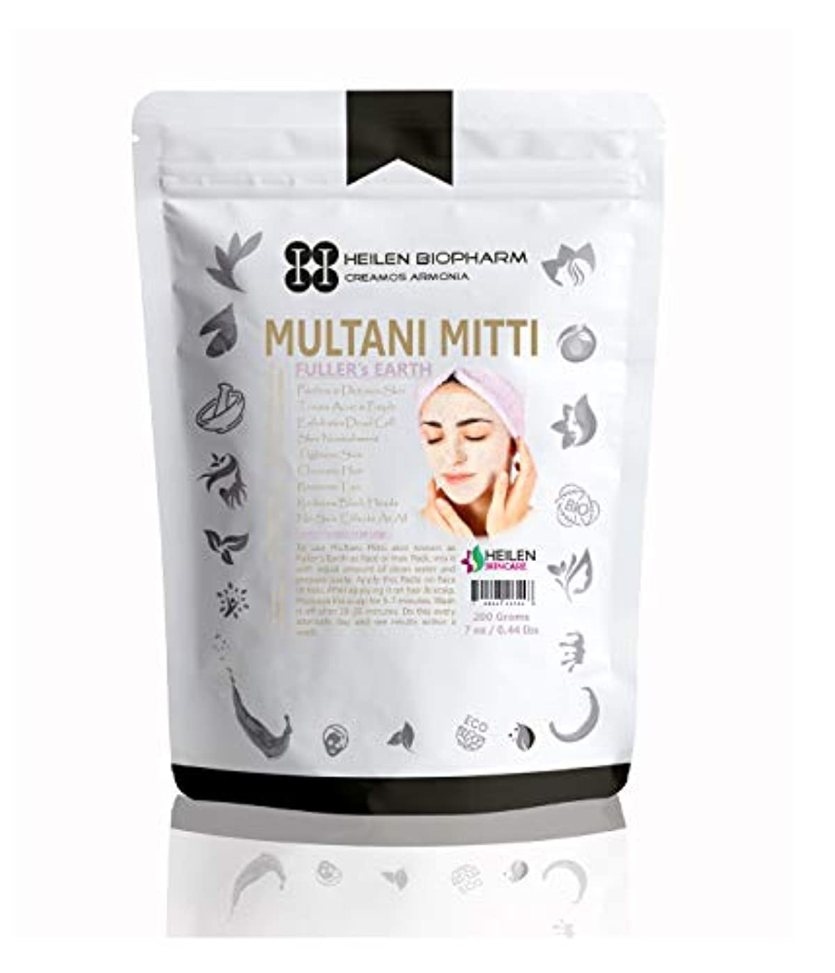 誓約アレイ音節顔のスキンとヘアパックのためのマルチニットミッティ(Multani mitti) (400 gm)