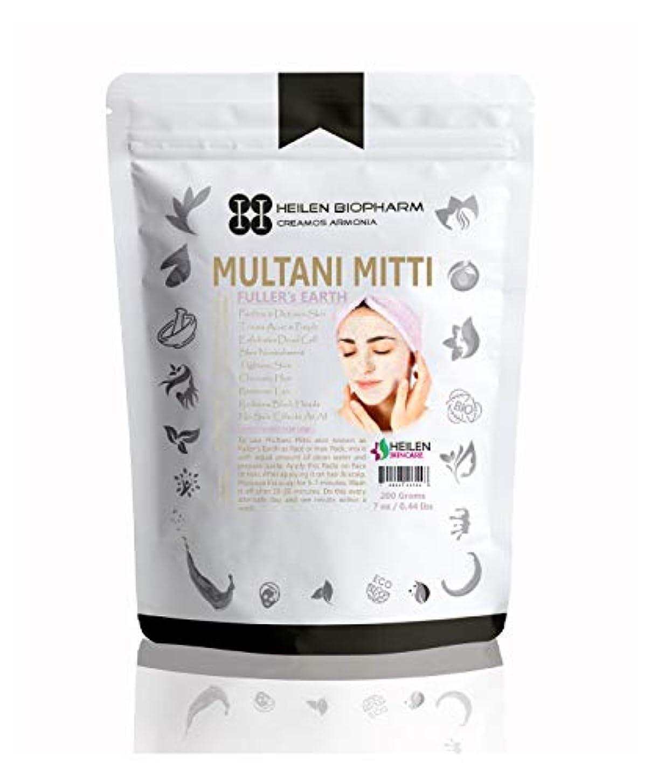 アニメーション潮質量顔のスキンとヘアパックのためのマルチニットミッティ(Multani mitti) (400 gm)