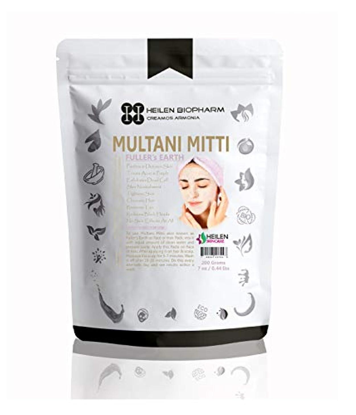 中毒無条件レンズ顔のスキンとヘアパックのためのマルチニットミッティ(Multani mitti) (400 gm)