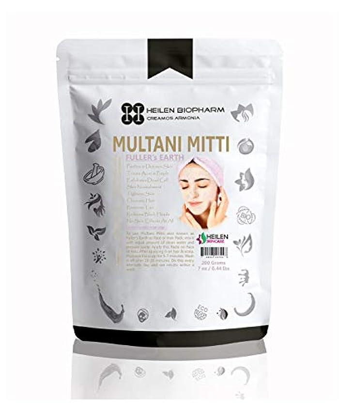 顔のスキンとヘアパックのためのマルチニットミッティ(Multani mitti) (400 gm)