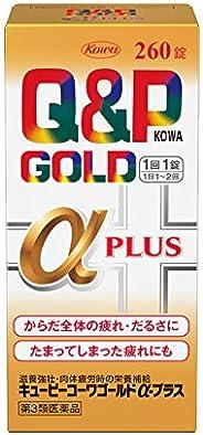 【第3類医薬品】キューピーコーワゴールドα-プラス