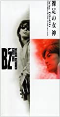 B'z「裸足の女神」のジャケット画像