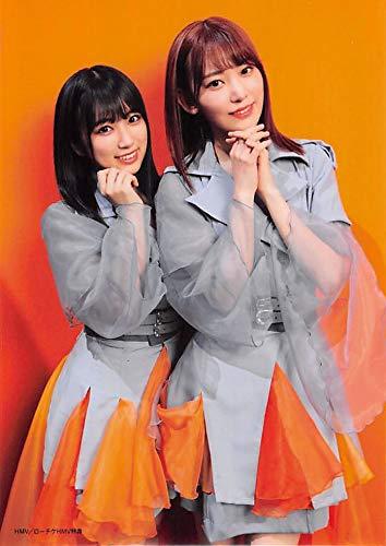 【矢吹奈子 宮脇咲良】 公式生写真 AKB48 NO WAY...
