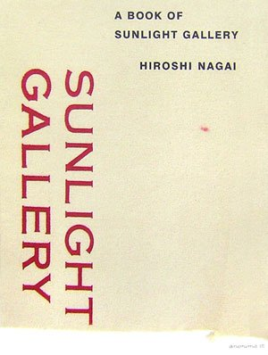 A BOOK OF SUNLIGHT GALLERYの詳細を見る