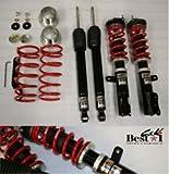 RS-R 車高調 Best-i C&K 品番:BICKS650M スズキ エブリイワゴン DA17W 27/2~ FR 660 TB BICKS650M RS-R [rsr BICKS650M 自動車 足回り 車高調整キット]
