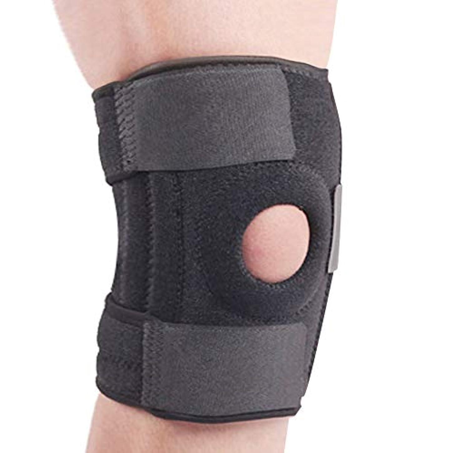 つぼみ保存するバックグラウンド膝サポーター スポーツ ひざ固定 怪我防止 膝保護 通気性 3点調整式 フリーサイズ 関節 1枚入 男女兼用