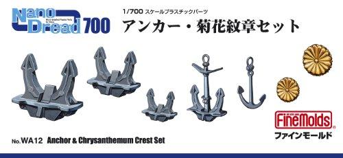 アンカー・菊花紋章セット (1/700 プラスチックパーツ ナノ・ドレッドシリーズ WA12)