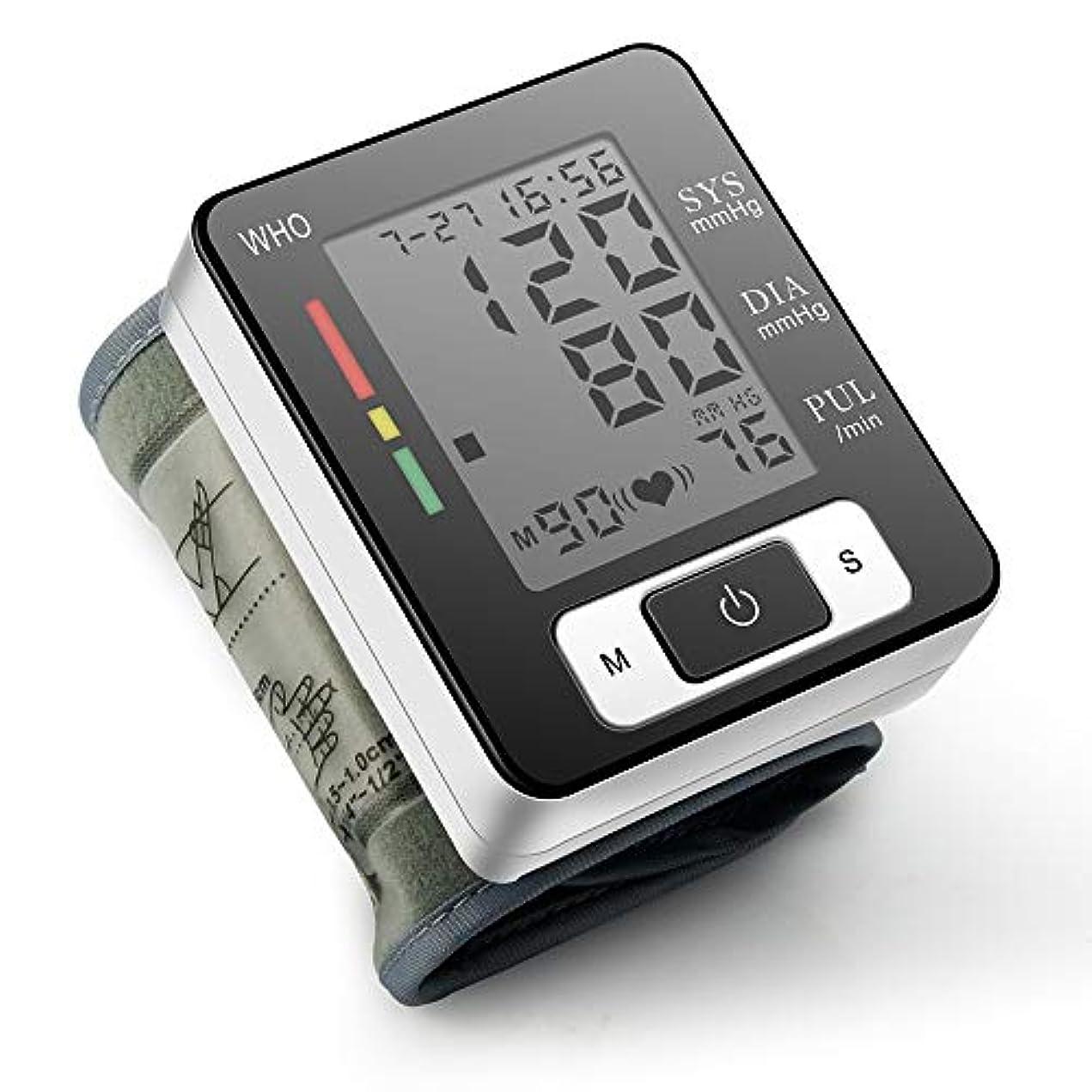 斧羊の服を着た狼後ろ、背後、背面(部Lixiuqun home CK-W133全自動腕時計カフ血圧計