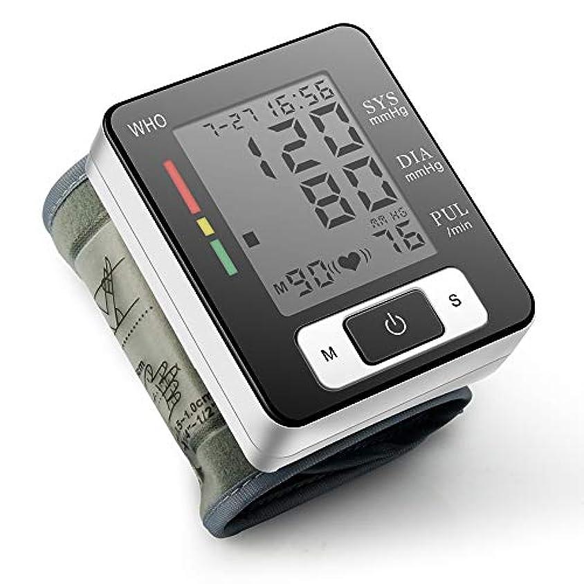 トリップラベンダー左Lixiuqun home CK-W133全自動腕時計カフ血圧計
