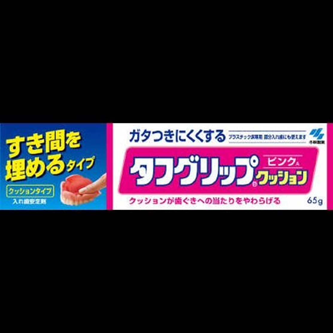 タクト無法者エピソードタフグリップ ピンクA 65g ×2セット