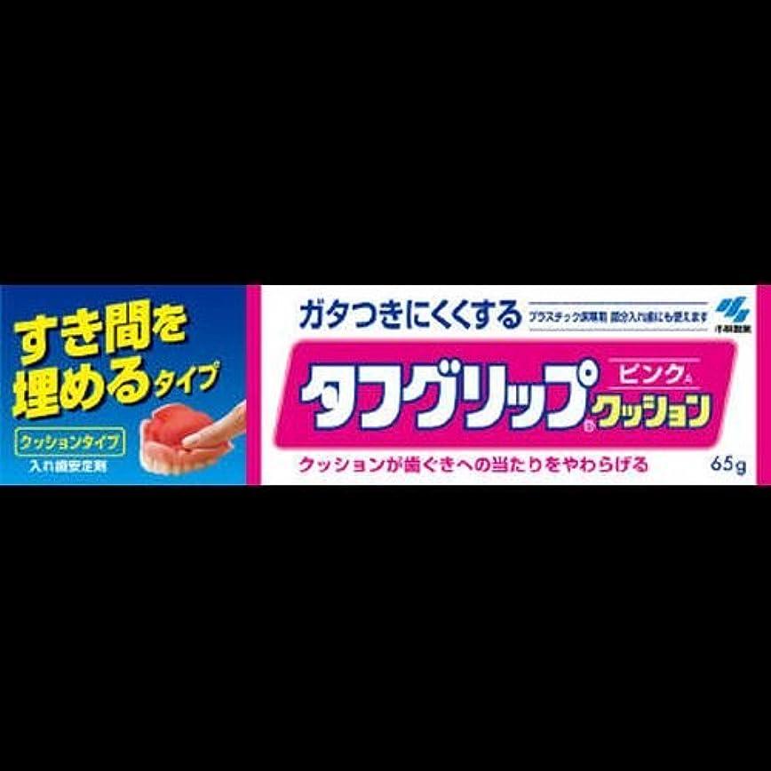 休日に安定酸っぱいタフグリップ ピンクA 65g ×2セット