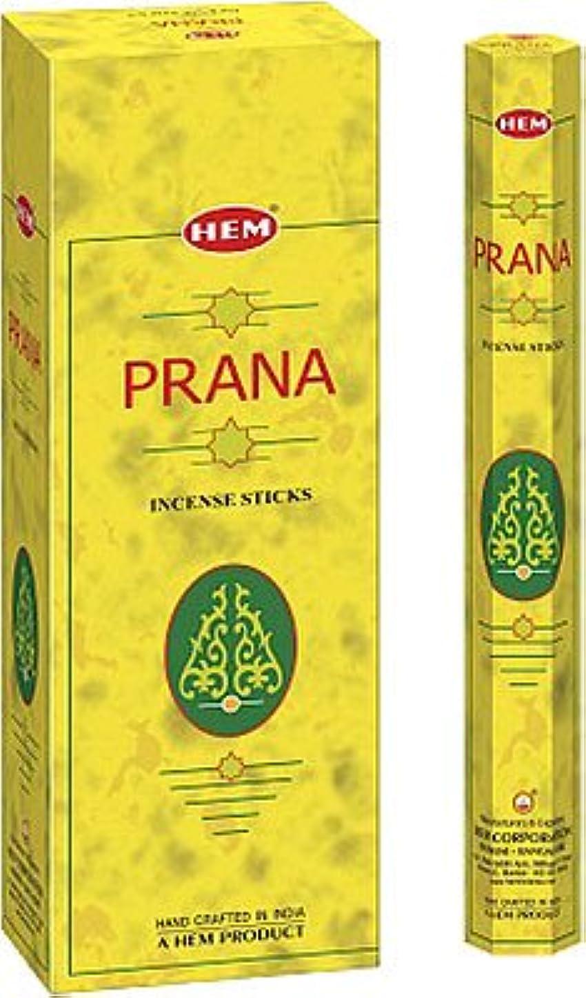 精通した扇動する雨裾Prana Incense 120 Sticks