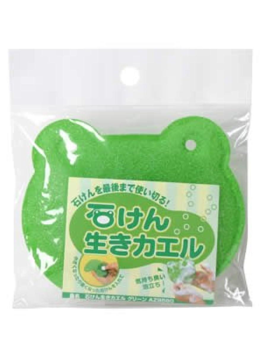 麻痺させる自動的にかごアズマ 石鹸ネット 石けん生きカエル グリーン AZ958G