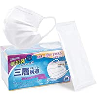 【個包装】マスク 50枚 3層構造 不織布 使い捨てマスク 白 男女兼用